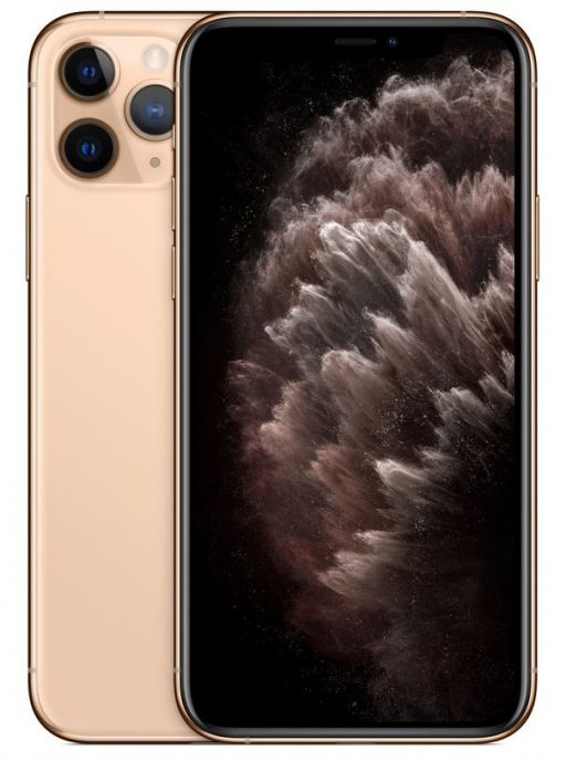 Pametni telefon Apple iPhone 11 Pro Max 64GB - zlata